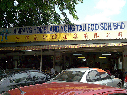 Ampang Yong Tau Foo