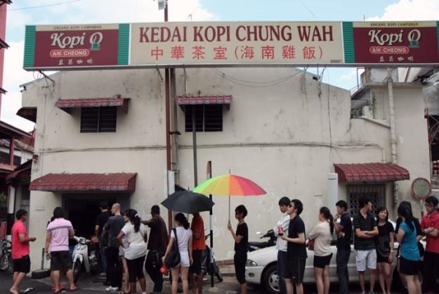 Chung Wah