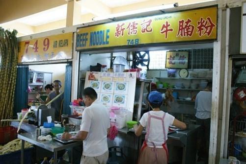 seremban beef noodles