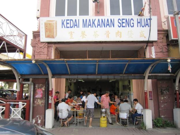 Seng Huat